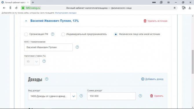 Стандартные налоговые вычеты в 2020 году (ндфл и др.) - nalog-nalog.ru