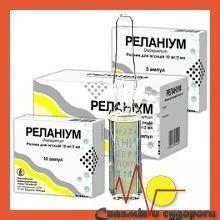 Реланиум - реальные отзывы принимавших, возможные побочные эффекты и аналоги