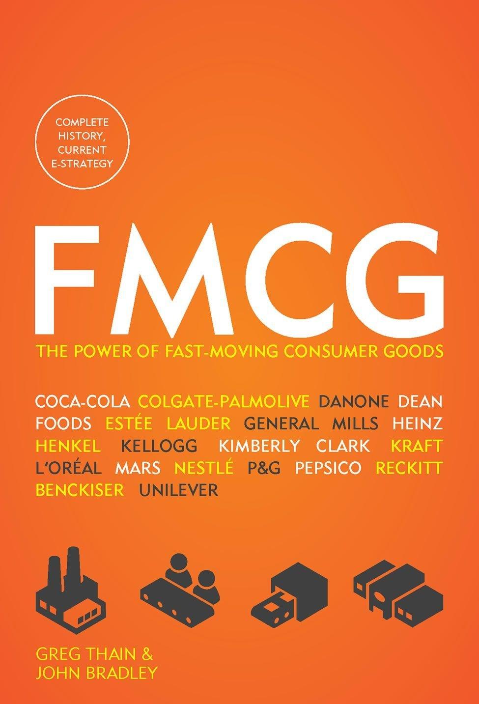 Fmcg - хочу там работать! - как пройти этап отбора