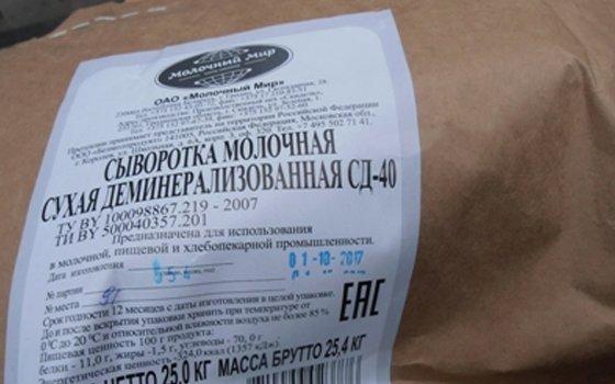 Сухая молочная продукция и сырье для производства - сухое молоко, сыворотка сухая деминерализованная, концентрат, пермеат | «милком»