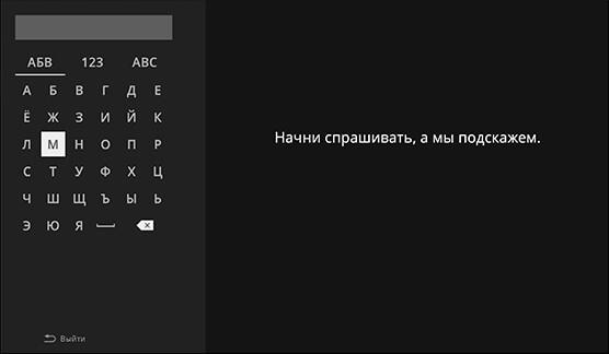 М/ч с ч/ю без м/п