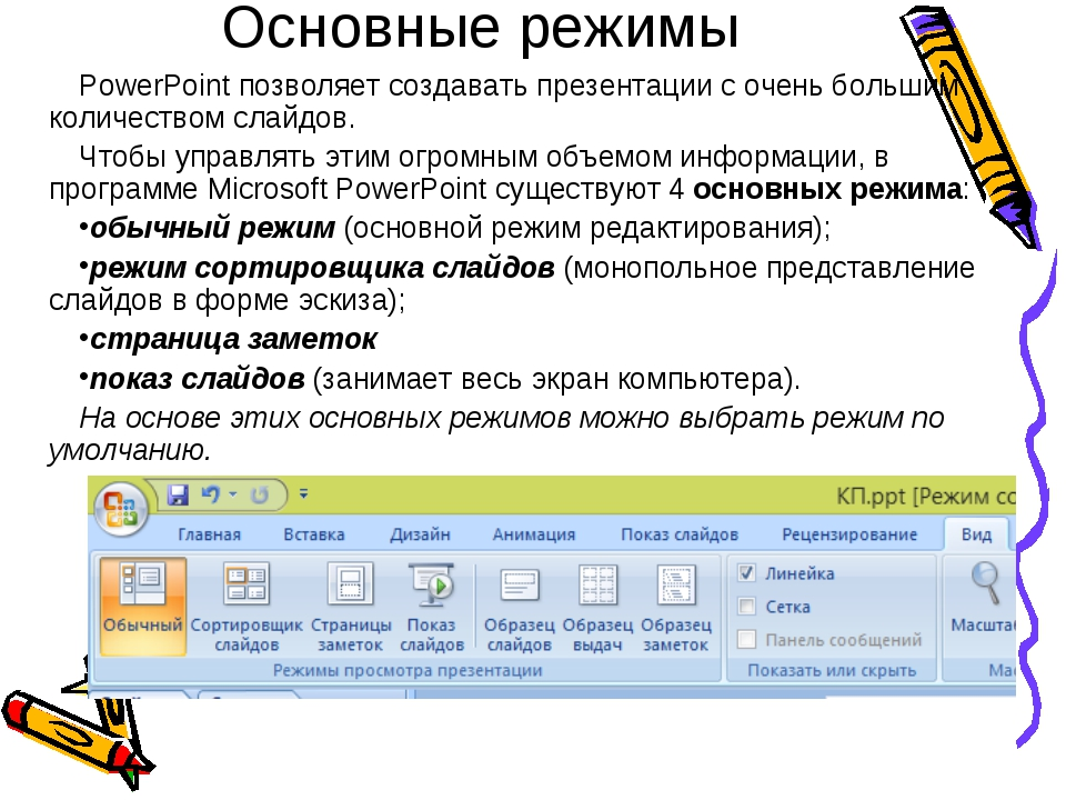 Презентация как код, или почему я больше не пользуюсь powerpoint-ом / хабр