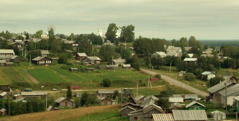 Урок 1: город и село - 100urokov.ru