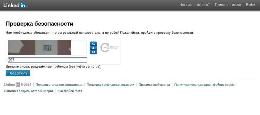 Что такое linkedin? отзывы о профессиональной социальной сети linkedin.