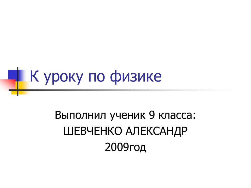 Вещества радиоактивные: примеры, применение, опасность :: businessman.ru