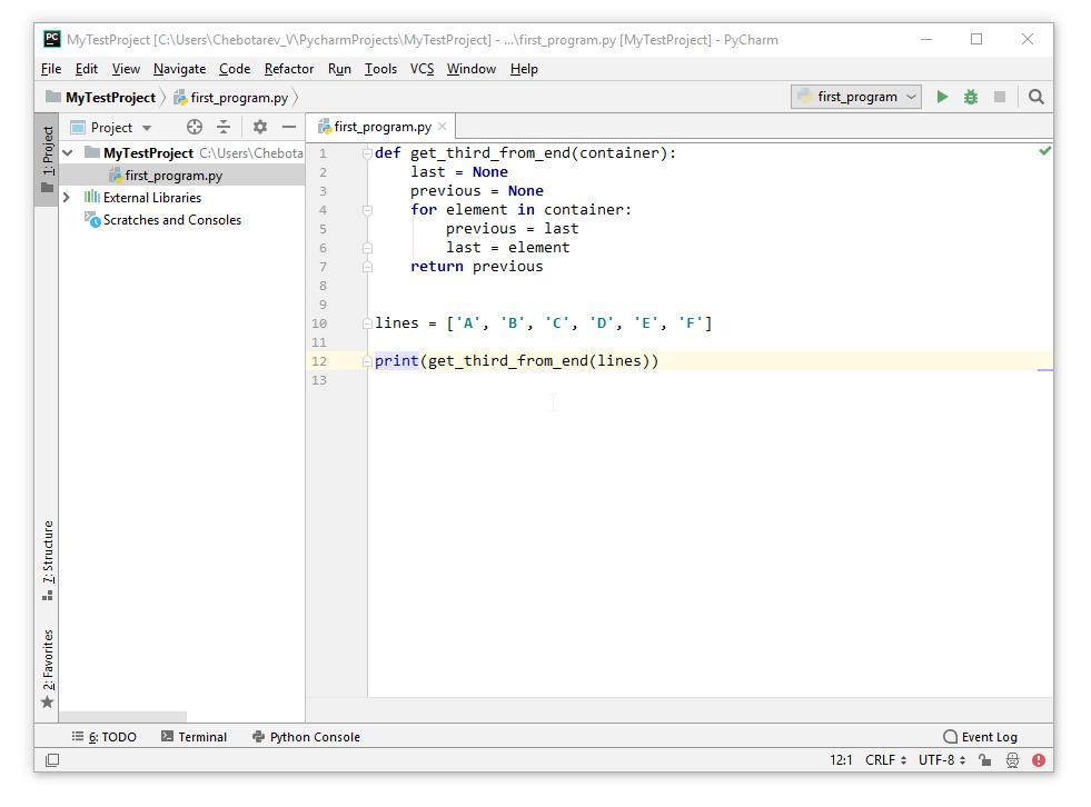 Переходите по коду с помощью отладчика visualstudionavigate through code with the visual studio debugger