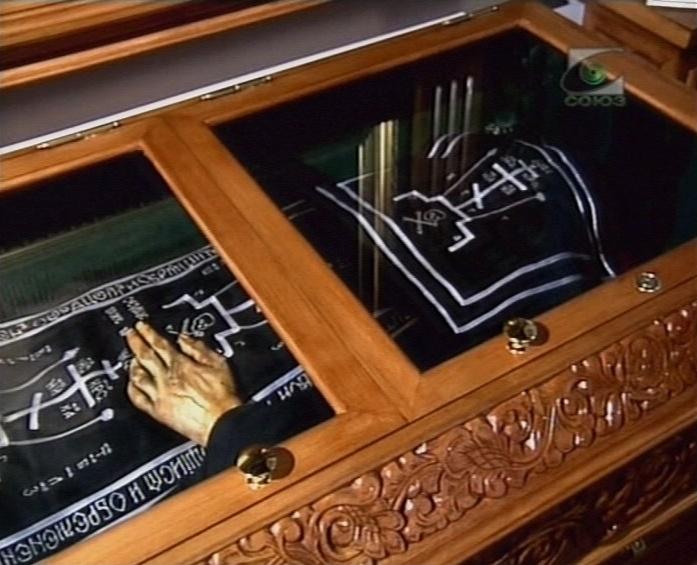 Кириллица    антимощи и мощи: как православные по останкам определяют святых