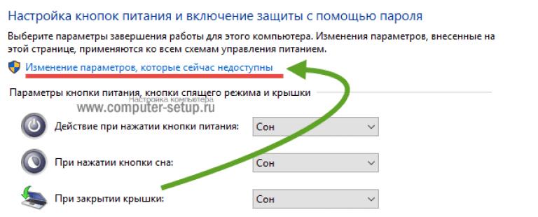 Режим гибернации в windows 7/10 - что это такое, как отключить гибернацию
