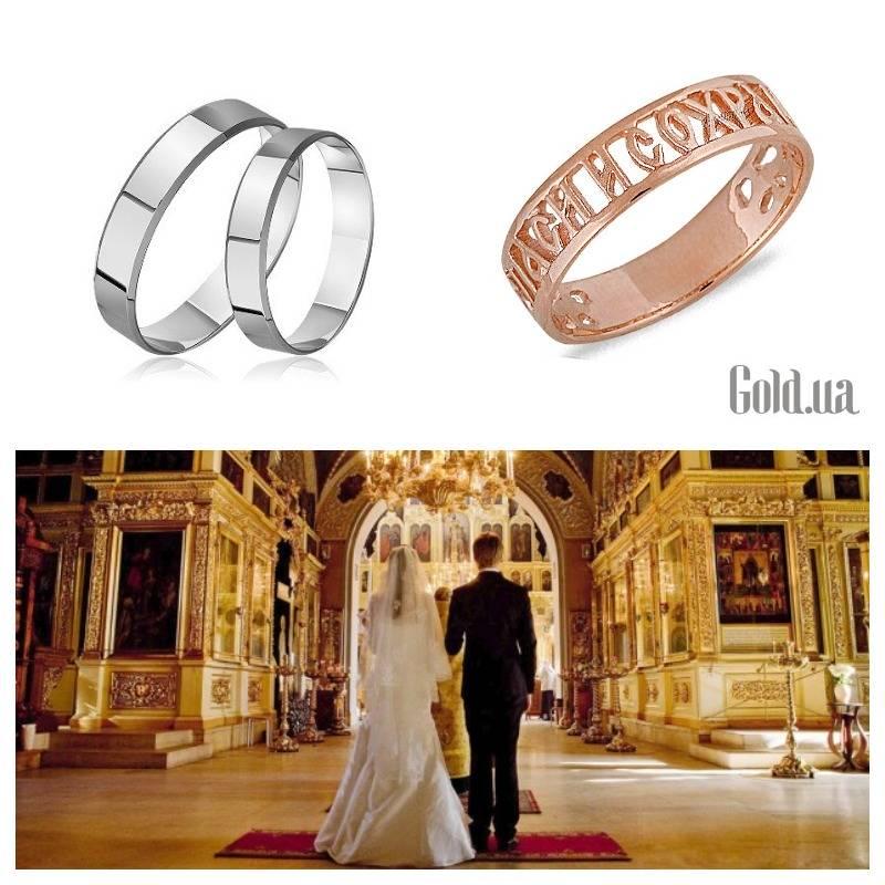 Что такое помолвка и как она происходит, чем отличается от свадьбы?