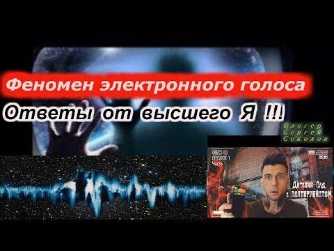 Российский учёный пообщался с ушедшим в мир иной марьяновым
