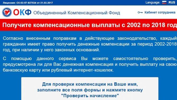Ежегодные денежные выплаты в 2020 году