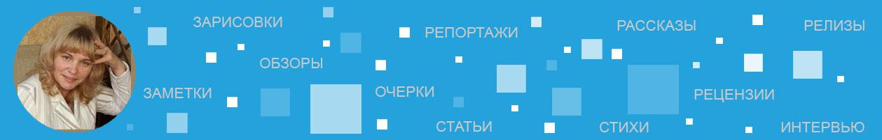 Справочник автора/дорогие сэры — posmotre.li
