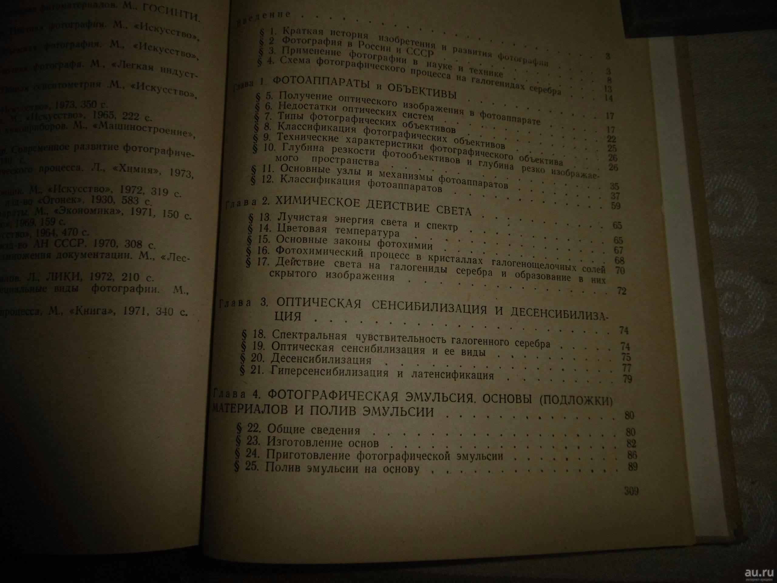 Сенсибилизация: в психологии, медицине, фармакологии, определение явления и примеры, виды