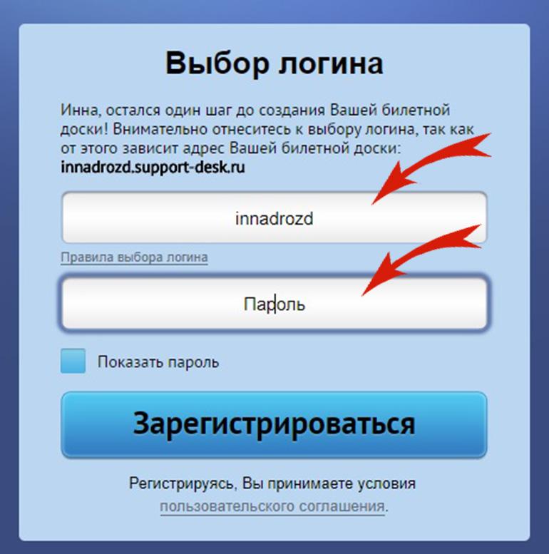 Password - что это? your password: программа для паролей