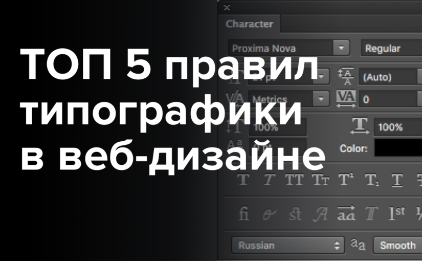 Что такое шрифт? классификация шрифтов. работа со шрифтами |