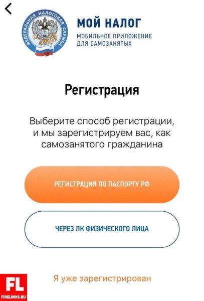 Все виды деятельности, доступные самозанятым в 2020 | самозанятым.ру