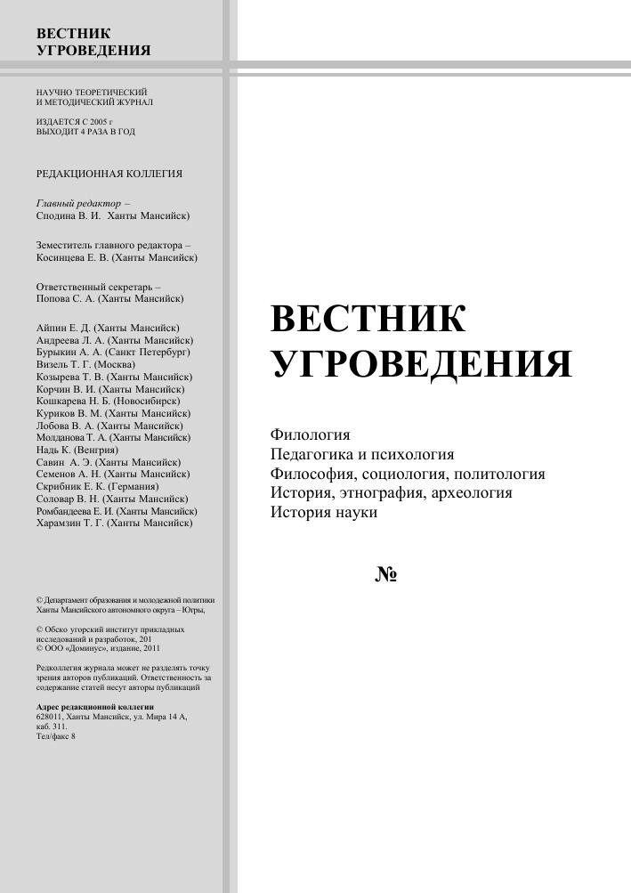 Что такое развёрнутый ответ ?, русский язык