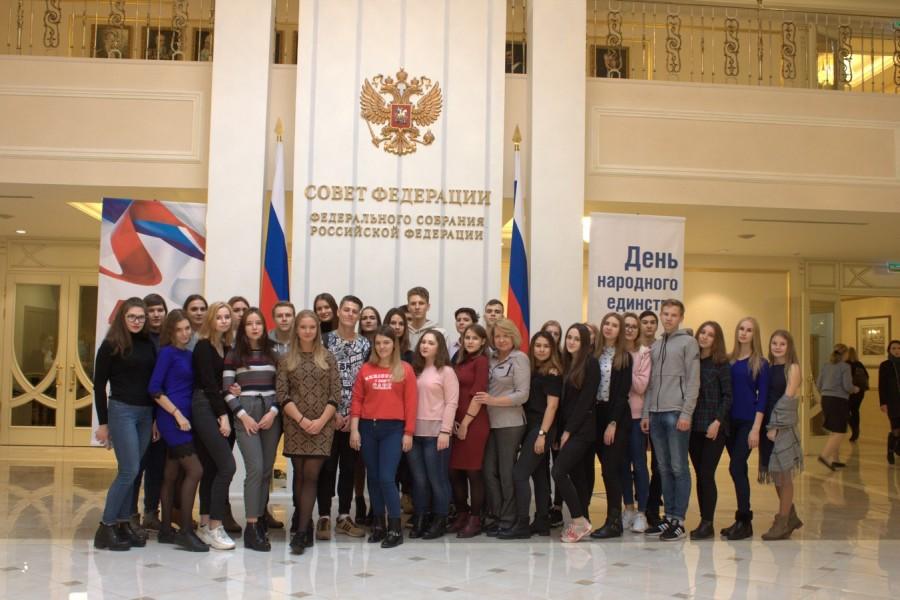 Совет федерации — российская газета
