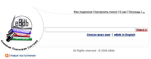 Википедия:цитирование — википедия. что такое википедия:цитирование