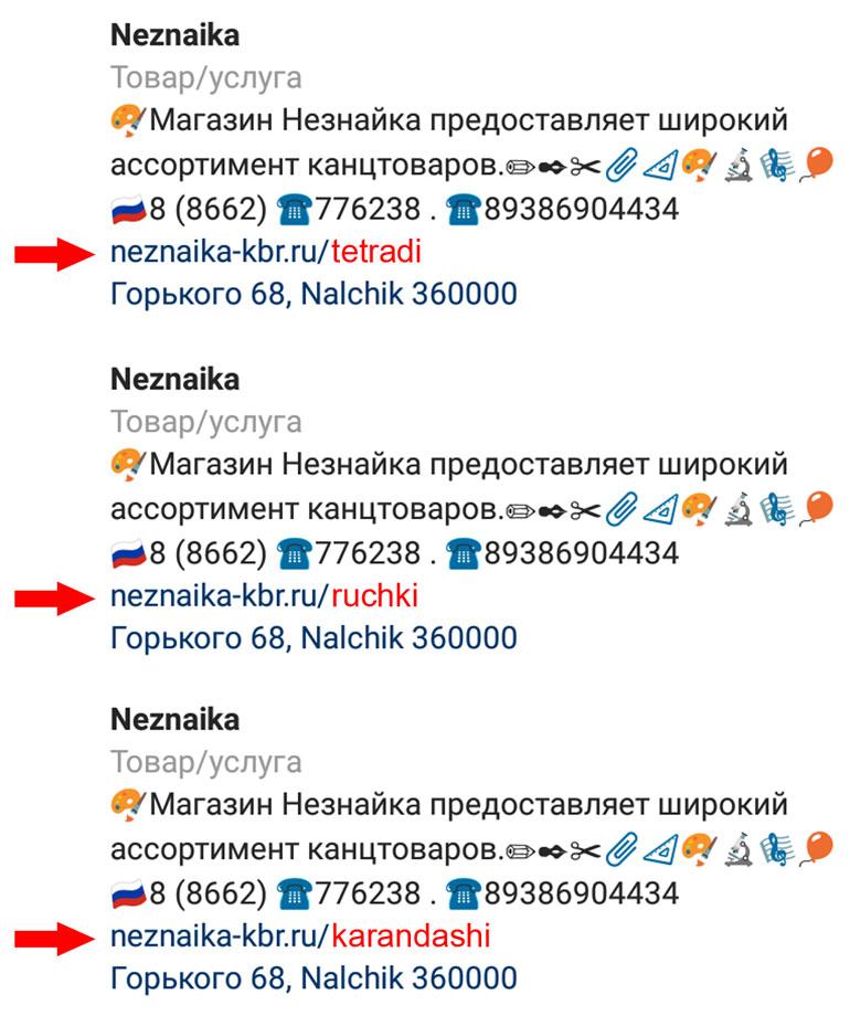 Как правильно ставить хештеги в instagram