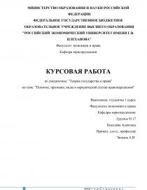 Состав административного правонарушения: элементы