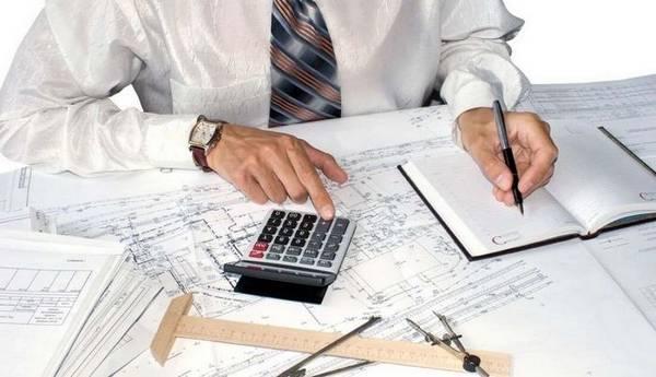 Смета расходов, образец финансового документа