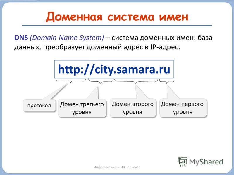 Протокол — википедия. что такое протокол