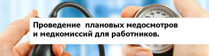 Что такое паспорт здоровья: определение, назначение, условия получения | новости для умных - news4smart.ru