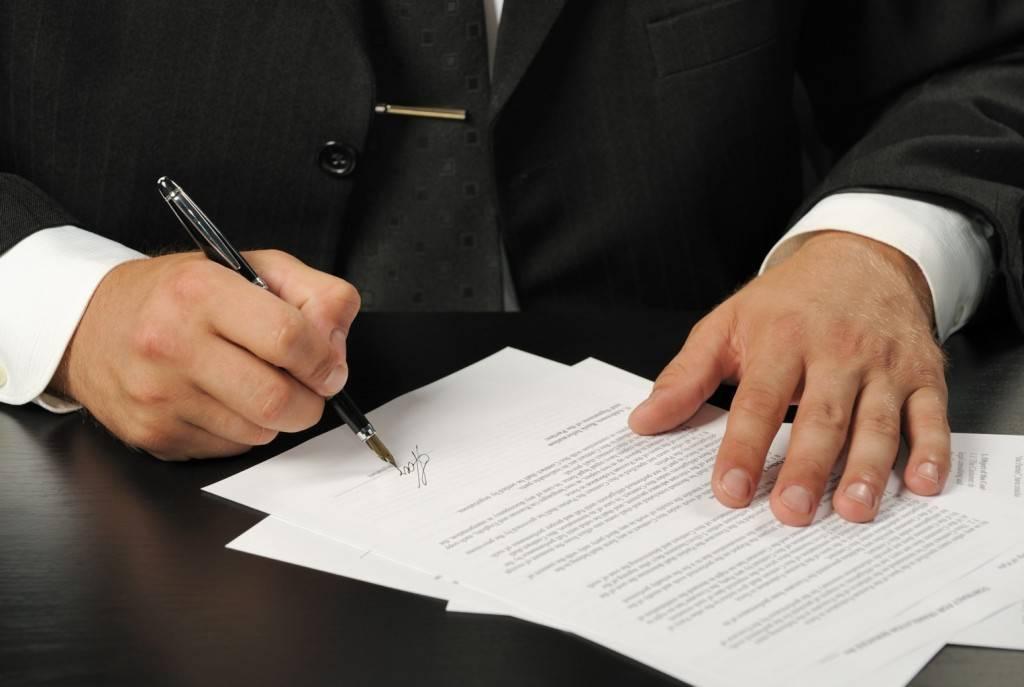 Виды договоров