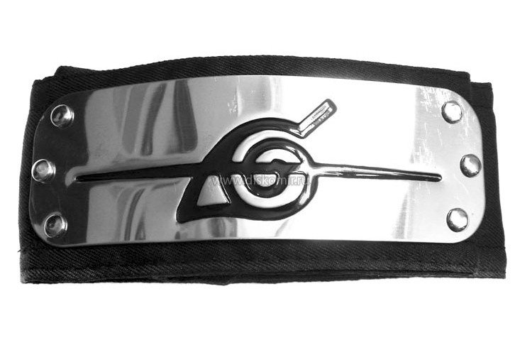 Конохагакурэ