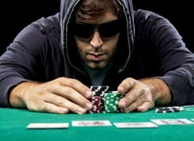 Что такое рейк в покере - виды, правила взимания комиссии