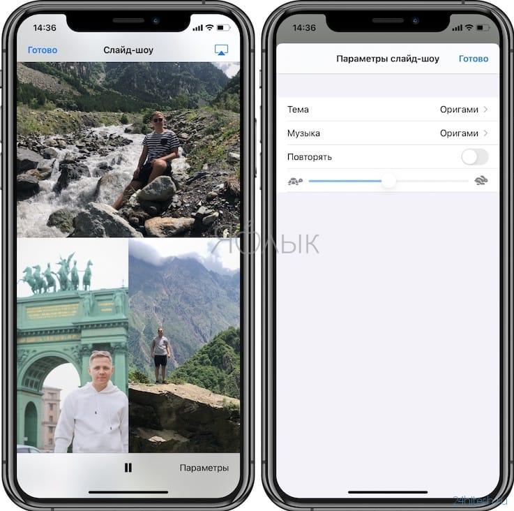 Что такое ios в устройствах apple: какие модели поддерживают
