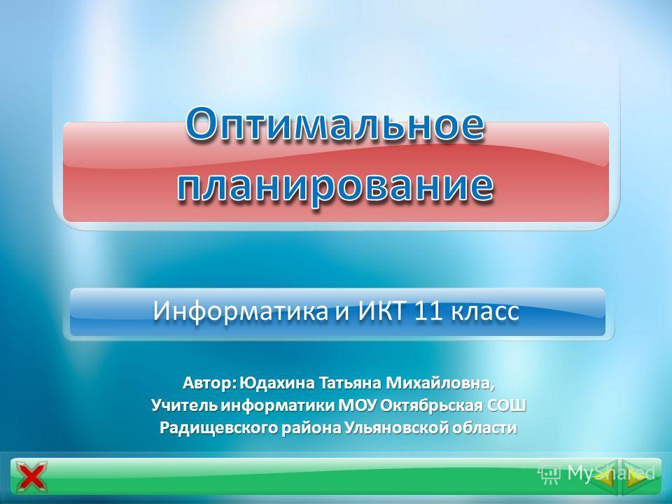 Лекция 4 «стратегические цели» | контент-платформа pandia.ru