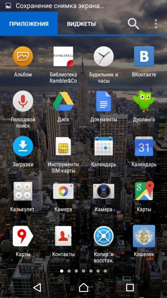 Лаунчер — что это такое для телефона на андроид