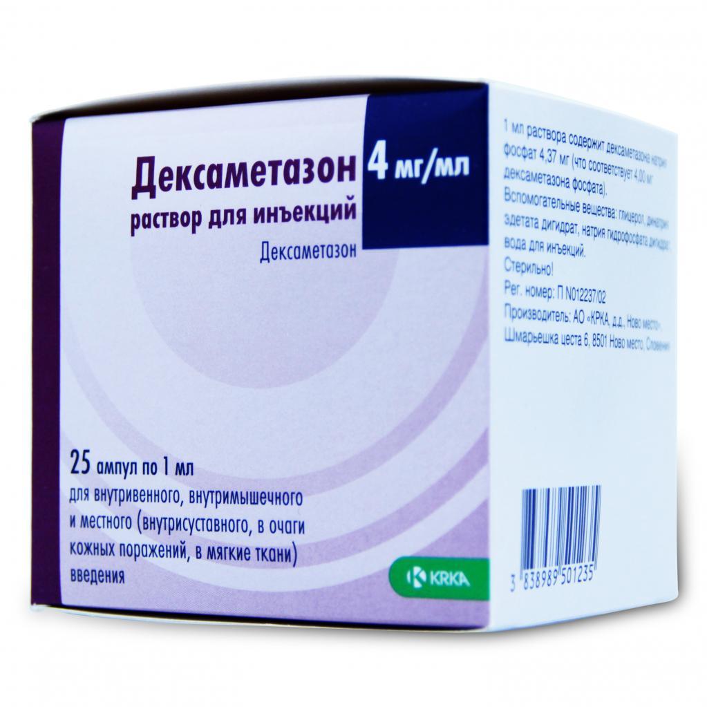 Таблетки дексаметазон - от чего помогают и как принимать, противопоказания и цена в аптеках