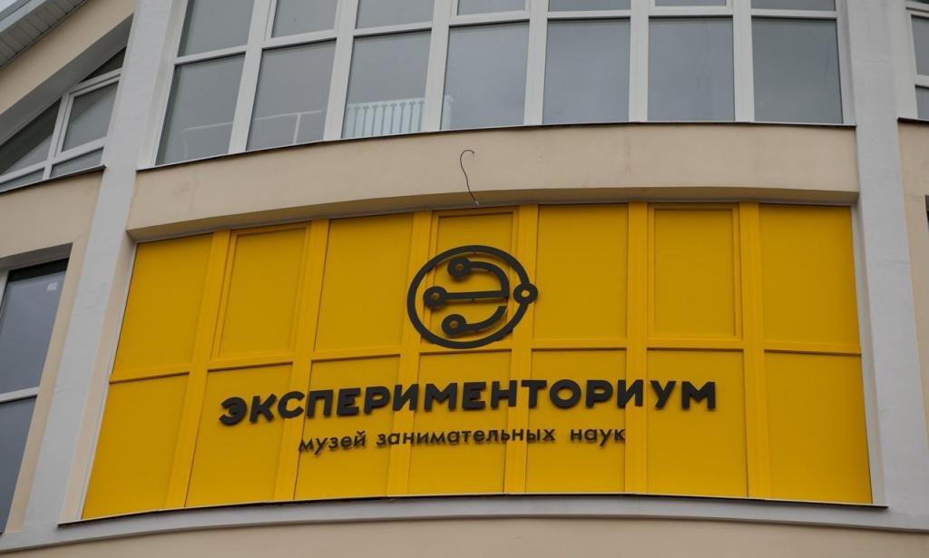 Шалом (театр)