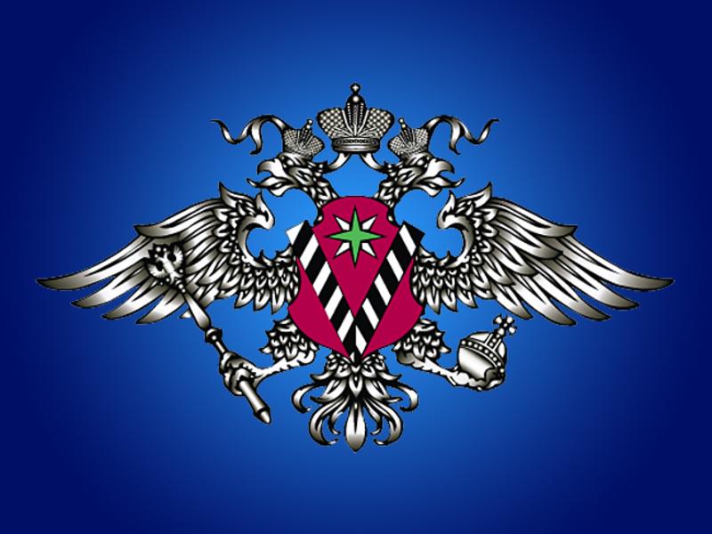 Официальный сайт уфмс по санкт-петербургу и ленинградской области