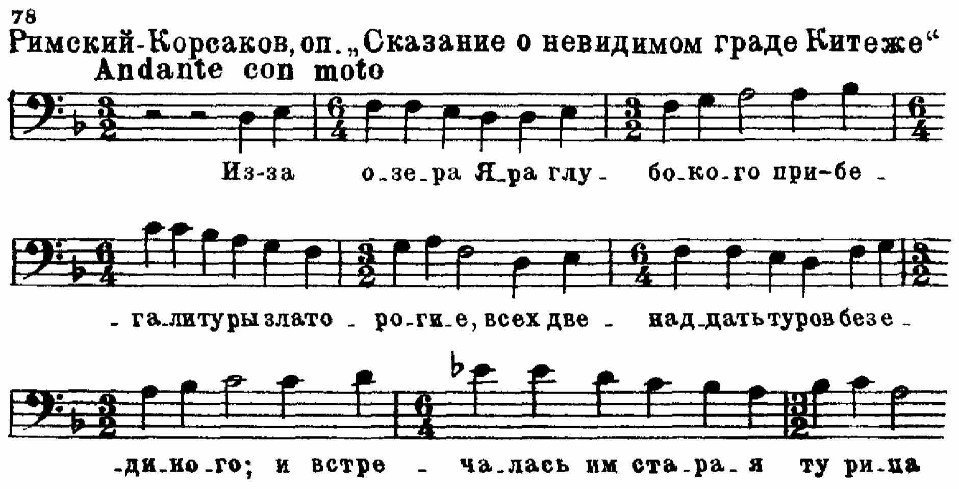 Метр (музыка)