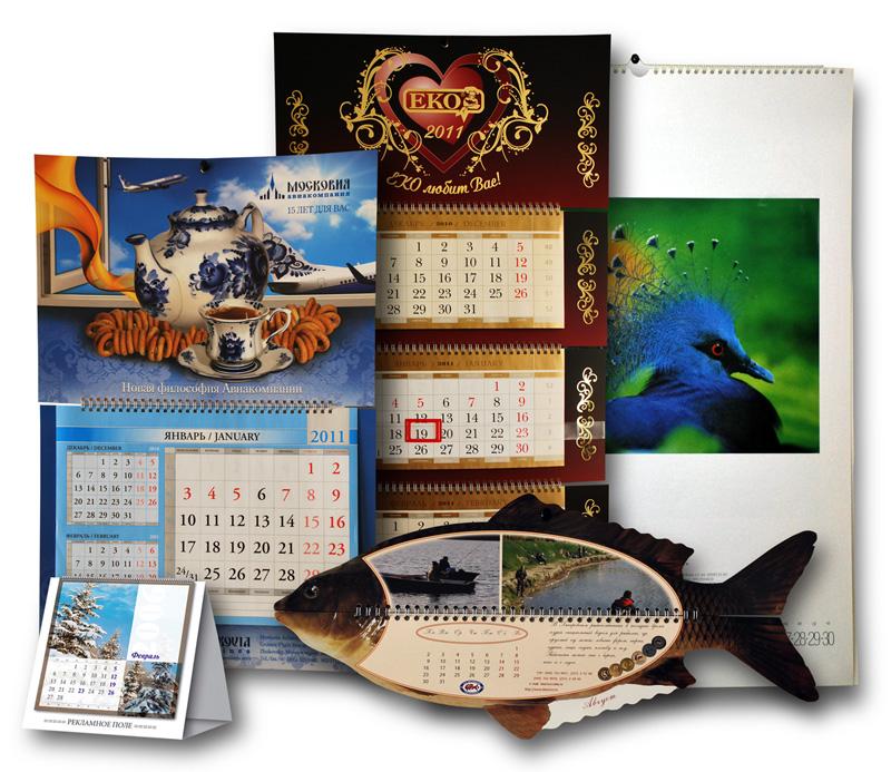 История происхождения календаря