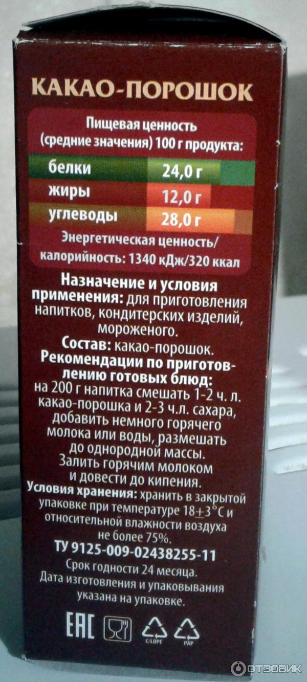 Какао — википедия. что такое какао