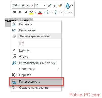 "Объект ""сноски"" (word)footnotes object (word)"