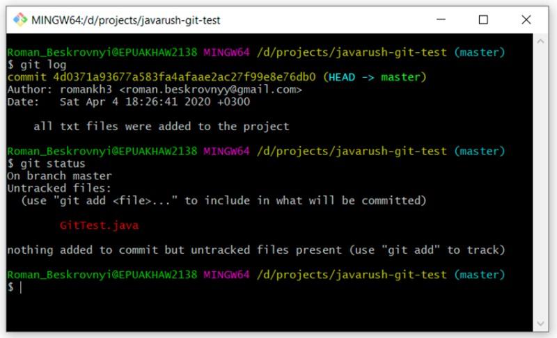 Работа с распределенной системой контроля версий git на примере github / habr