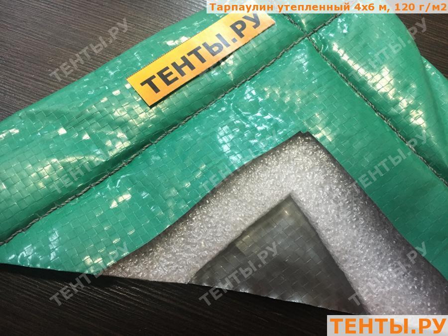 Тарпаулин — что это такое: технические характеристики тента, производители | использование | mattrasik.ru