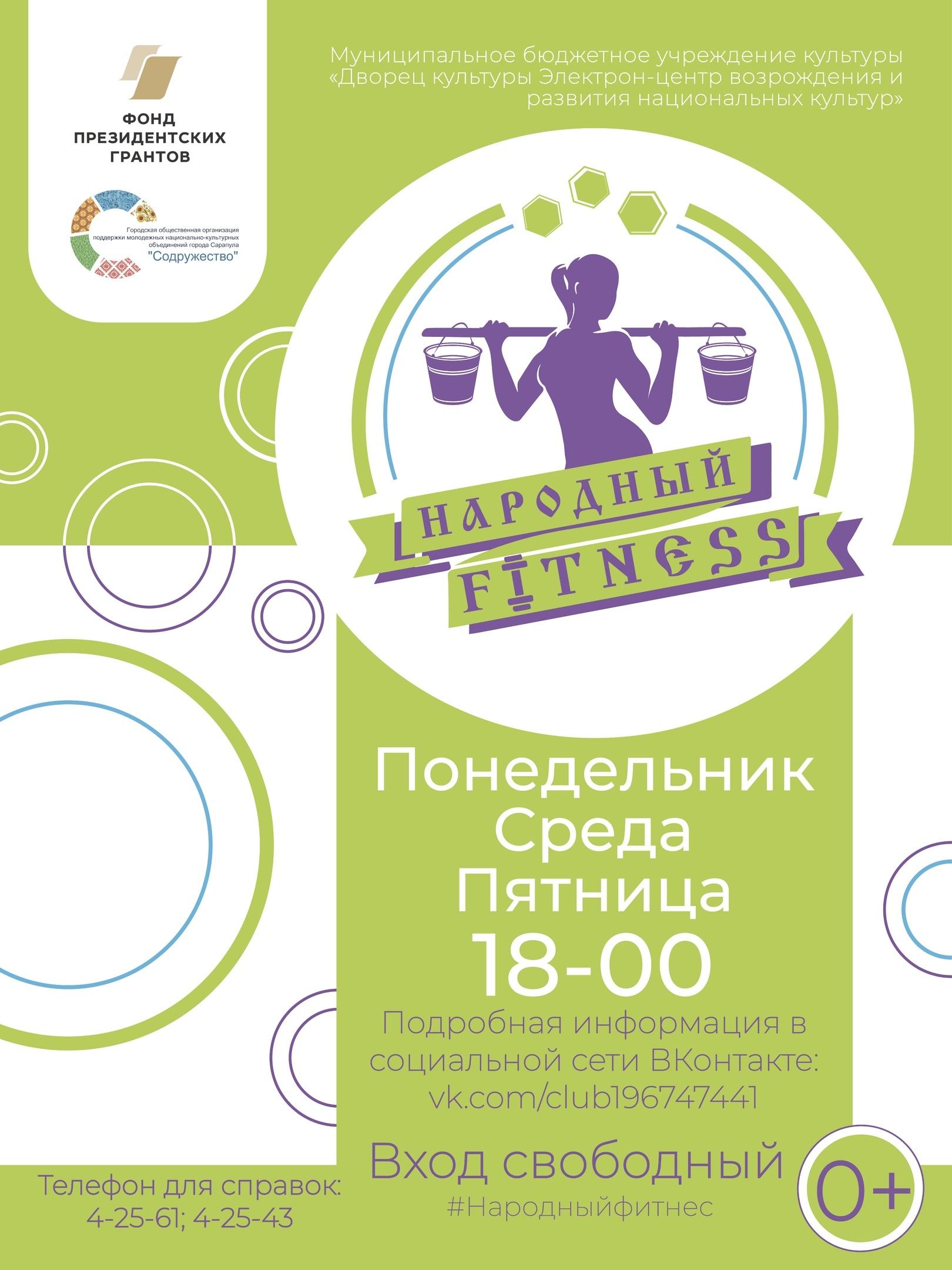 Праздник пасха: история возникновения и значение, традиции и обычаи в россии