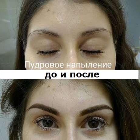 Пудровые брови что это и как делается напыление, фото до и после