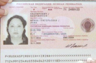 Где можно посмотреть код подразделения в паспорте