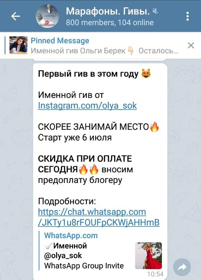 Что такое гивы в инстаграме: виды, правила, стоимость проведения конкурсов | misterrich.ru