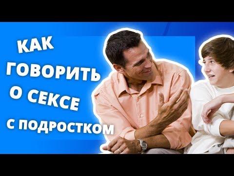 Половое воспитание детей - статьи о родителях идетях