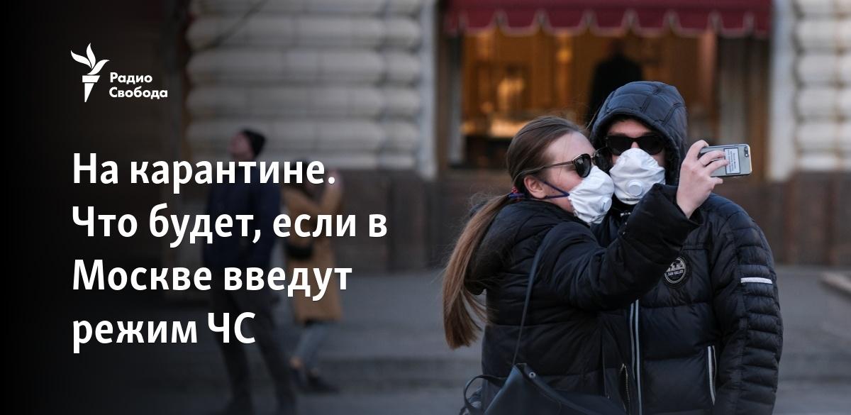 Карантин и самоизоляция 2020. ? штрафы за нарушение в москве, спб и россии