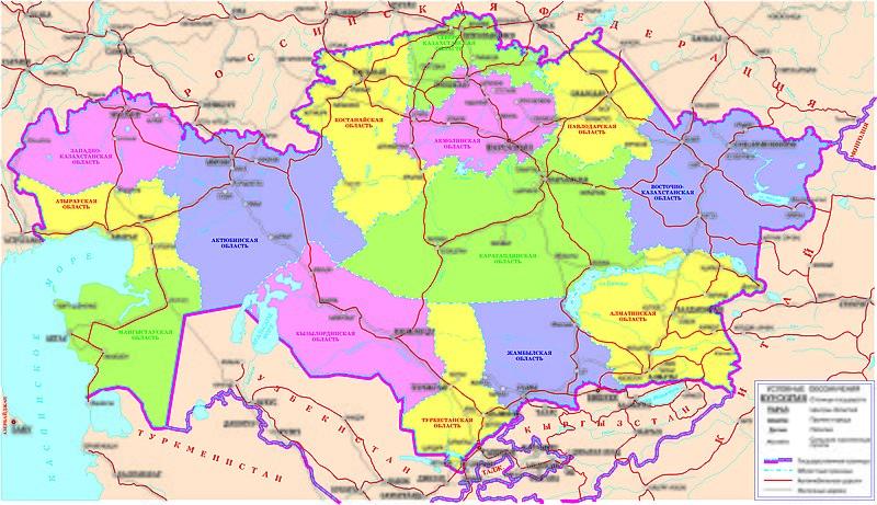 Как определяется национальность у русских. по каким признакам определяется национальность